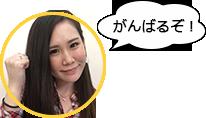 Kaorinさん